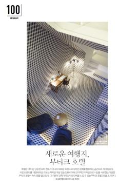 줄이기_아트갤러리