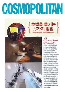 press-cosmopolitan-201407